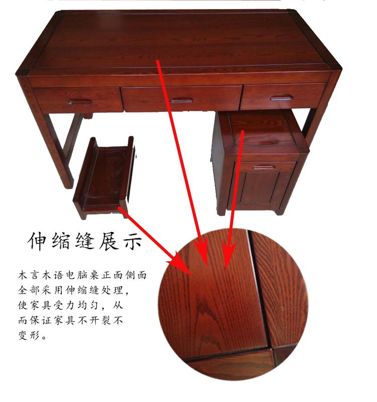 山东实木电脑桌